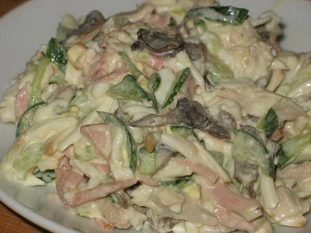 Салат каприз
